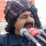 ایم این اے علی وزیر کی نااہلی کے لیے الیکشن کمیشن پاکستان کو ریفرنس بھیج دیا۔