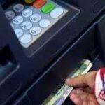 سٹیٹ بینک کی اے ٹی ایم سے محدود رقم نکالنے کی خبروں کی تردید