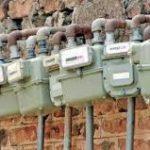 کمپنیوں کی اوگرا سے گیس مہنگی کرنے کی درخواست