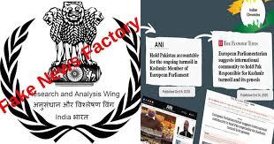 بھارت کا ایک اور جعلی فورم بے نقاب ، اہم عہدار سمیت تمام ڈائریکٹرزمستعفی