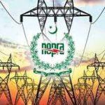 تمام صنعتوں کو یکساں ریٹ پر بجلی وگیس دی جائے: پیاف