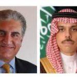 وزیر خارجہ شاہ محمود قریشی کا اپنے سعودی ہم منصب سے ٹیلیفونک رابطہ