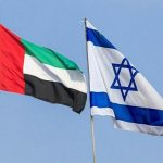 یو اے ای نے اسرائیل کیساتھ ویزا فری معاہدہ معطل کر دیا