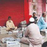 ملک بھر کے اخبار فروشوں کے لیے بیت المال کی جانب سے امدادی پیکج کا اعلان