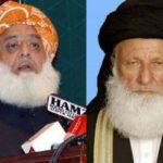 فضل الرحمن کو جماعت کی رجسٹریشن پر نوٹس دیں گے، مولانا شیرانی
