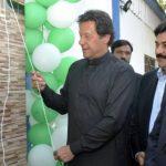 بدقسمتی سے ایسے قرضے لیے جن سے مزید قرضے چڑھ رہے ہیں،عمران خان