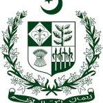 اے جی پنجاب آئی ٹی کا استعمال کرتے ہوئے ملازمین کو بہتر سہولیات فراہم کر رہا ہے:اے جی پنجاب