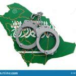 سعودی عرب'جرائم پیشہ افراد کے خلاف کریک ڈاون، پاکستانیوں سمیت درجنوں گرفتار