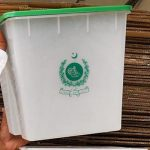 این اے 75: حکومت الیکشن کمیشن کا فیصلہ لاہور ہائیکورٹ میں چیلنج کرے گی