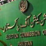 کسی کی خوشنودی کی خاطر آئین کو نظرانداز نہیں کر سکتے، الیکشن کمیشن