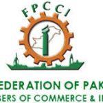 رحیم یار خان . تمام چیمبرز کی نمائندگی، نائب صدر ایف پی سی سی آئی کی خصوصی شرکت