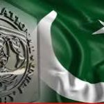 آئی ایم ایف نے پاکستان کو 50 کروڑ ڈالر قرض کی منظوری دیدی