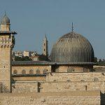 امام مسجد اقصیٰ کے بیت المقدس سے باہر جانے پر دوماہ کیلئے پابندی