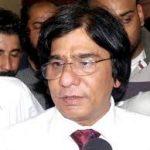 سینیٹ الیکشن،رئوف صدیقی کی اپیل مسترد ،نااہلی برقرار