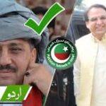 تحریک انصاف نے عبدالقادر بلوچ سے سینیٹ کا ٹکٹ واپس لے لیا