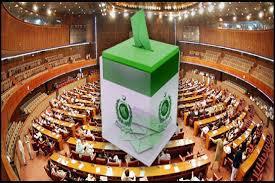 پنجاب…ٹیکنوکریٹ اور جنرل نشستوں پرتمام امیدوار بلا مقابلہ کامیاب،الیکشن کمیشن پنجاب