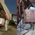 پاک فضائیہ کا طیارہ کورونا ویکسین کی پہلی کھیپ لیکر چین سے پاکستان پہنچ گیا