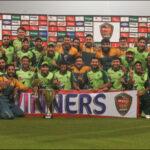 جنوبی افریقا کو فائنل میں شکست... پاکستان ٹیم کا ایک اور عالمی ریکارڈ ۔