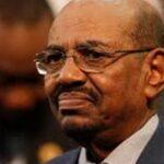 سوڈان میں عمر بشیر کے 30 ساتھی دہشت گردی کی فنڈنگ کے الزام میں گرفتار