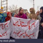 مقبوضہ کشمیر میں شناخت سے محروم پاکستانی خواتین کا احتجاجی مظاہرہ