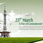 ملک بھر میں یوم پاکستان ملی جوش و جذبے سے منایا گیا