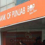 بینک آف پنجاب کاتیسواں سالانہ اجلاس عام ...ویڈیو لنک منعقد اجلاس عام میں بورڈ ممبران،سنئیر منجمنٹ اور حصص داران  کی شرکت۔