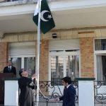 برسلز میں سفارتخانہ پاکستان میں تقریب پرچم کشائی