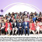 پی ٹی سی ایل کے زیر اہتمام خواتین کے عالمی دن2021 ء کا انعقاد