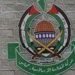 سعود ی عرب میں قید حماس رہنما کی حالت تشویشناک