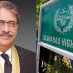 نااہلی کیسز'منتخب نمائندوں کے متعلق پارلیمنٹ کا کیا طریقہ احتساب ہے؟اسلام آباد ہائیکورٹ