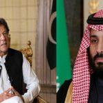 وزیراعظم کا سعودی ولی عہد محمد بن سلمان کو خط، گرین مڈل ایسٹ انیشی ایٹو کی تعریف کی