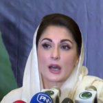 سینیٹ میں اپوزیشن لیڈر کو بلوچستان عوامی پارٹی (باپ) کے لوگوں نے باپ کے کہنے پر ووٹ دیا..مریم نواز.