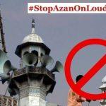 بھارت میں انتہاپسندہندو سرکار کا کورونا کی آڑمیںکئی ریاستوں میں مساجد بندکرنے کا اعلان