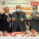 بینک آف آزاد جموں و کشمیر اور جوبلی لائف انشورنس کمپنی لمیٹڈ کے درمیان معاہدہ
