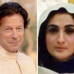 وزیراعظم عمران خان کے بعد خاتون اول بھی کورونا وائرس کا شکار