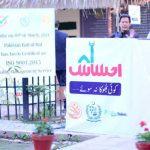 وزیراعظم عمران خان نے ''کوئی بھوکا نہ سوئے'' پروگرام کا افتتاح کر دیا