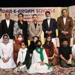 سکولوں میں انٹرپرینیورشپ کو فروغ دینے پر خصوصی توجہ دی جائے۔ سردار یاسر الیاس خان