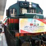 تجارتی تعلقات میں پیشرفت، پاکستان اور ترکی کے درمیان کارگو ٹرین سروس بحال