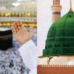 مسجد الحرام اور مسجد نبوی ۖ میں افطار کے اجتماعات، اعتکاف پر پابندی عائد