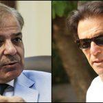 سینیٹ الیکشن ،وزیراعظم عمران خان ،شہباز شریف نے ووٹ کاسٹ کیا