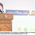 عوام پر پیسہ خرچ کرنے کے لیے محدود وسائل ہیں، عمران خان