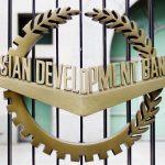رواں سال پاکستان کی شرح نمو 2 فیصد رہنے کا امکان ہے ،ایشیائی ترقیاتی بینک