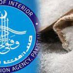 ایف آئی اے کامزید 13شوگر ملز کے خلاف کارروائی کا آغاز