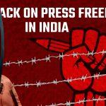 بھارت صحافیوں کے لیے خطرناک تر ہوتا جا رہا ہے ،رپورٹرز ود آوٹ بارڈرز