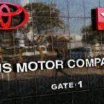 انڈس موٹر کمپنی کے رواں مالی سال کی تیسری سہ ماہی کیلئے شاندار مالیاتی نتائج کا اعلان