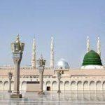 کورونا وبا کے پیش نظر سعودی عرب میں تراویح اور قیام اللیل کو عشا ء نمازکے ساتھ ادا کرنے کی ہدایت