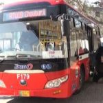 لاہور میں میٹرو اور سپیڈو بس سروس بحال، اورنج ٹرین بحالی سے متعلق تاحال فیصلہ نہ ہوسکا