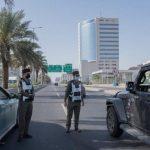 سعودی عرب میں کورونا ایس او پیز کی خلاف ورزی پر 5 لاکھ ریال جرمانہ عائد