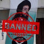 تحریک لبیک پاکستان کالعدم قرار، نوٹیفکیشن جاری