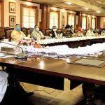 اپیکس کمیٹی اجلاس'لاہور سمیت پنجاب کے کئی شہروں میں مکمل لاک ڈائون کی تجویز